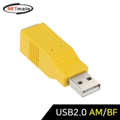 NETmate USB2.0 AM/BF 젠더