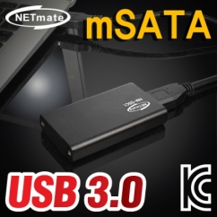 NETmate NM-SSC1 USB3.0 Mini SATA SSD 알루미늄 케이스(SSD미포함)
