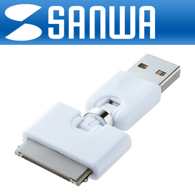 SANWA AD-3DUSB16 iPhone·iPod·iPad 3D USB Dock 젠더