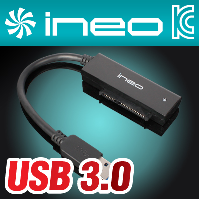 ineo I-NA316U2 Plus USB3.0 to SATA3 컨버터(2.5