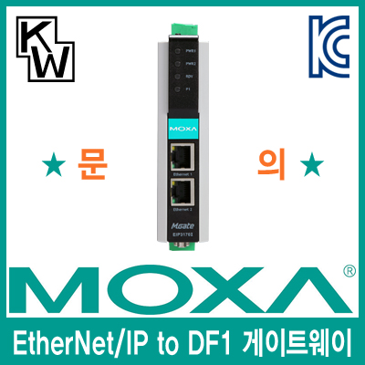 MOXA(모싸) MGate EIP3170 1포트 RS232/422 EtherNet/IP ↔ DF1 게이트웨이