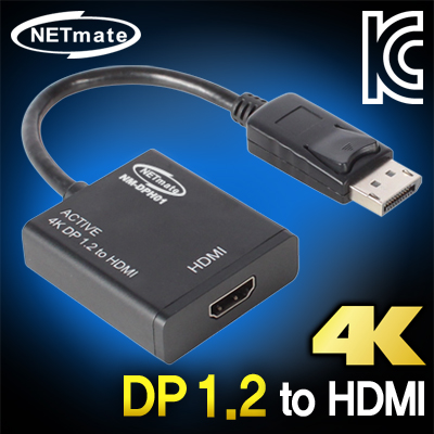 NETmate NM-DPH01 DisplayPort 1.2 to HDMI 컨버터(무전원)