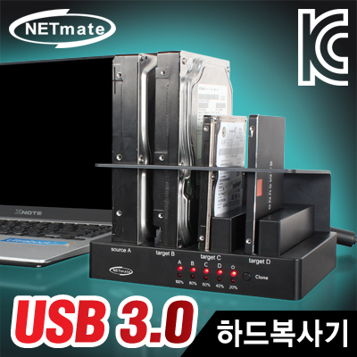 NETmate NM-HD40C USB3.0 4BAY SSD/HDD 하드복사기(하드미포함)