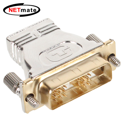 NETmate NM-HG25 HDMI to DVI 젠더 (풀 메탈)