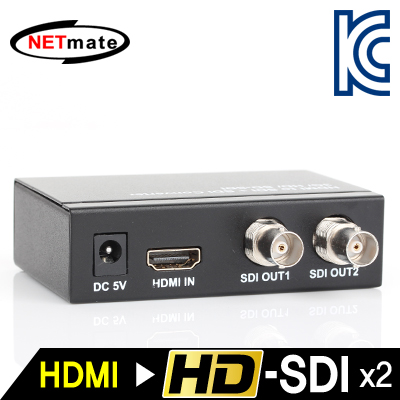 NETmate NM-HSD02 HDMI to HD-SDI x2 컨버터(100m/200m/300m)