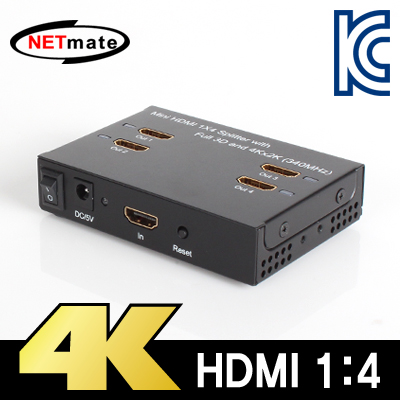 NETmate NM-HSP4 4K 지원 HDMI 1:4 분배기