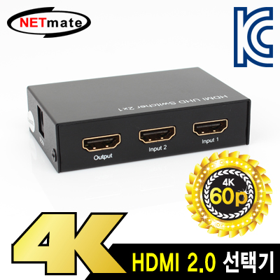 NETmate NM-HSU201 4K 60Hz HDMI 2.0 2:1 선택기