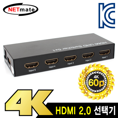 NETmate NM-HSU501 4K 60Hz HDMI 2.0 5:1 선택기