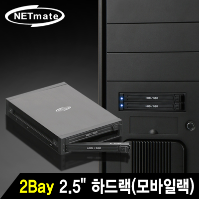 NETmate NM-HY6200 2Bay 2.5