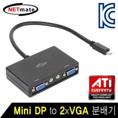 NETmate NM-MDV22 Mini DisplayPort to 2xVGA 분배기
