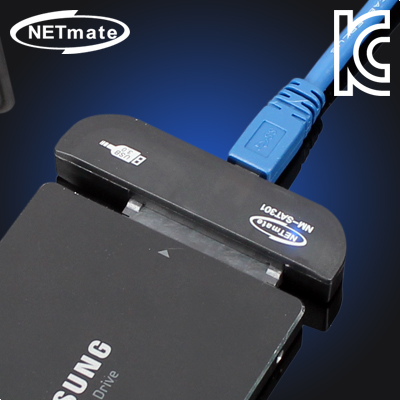 NETmate NM-SAT301 USB3.0 to SATA2 컨버터(2.5