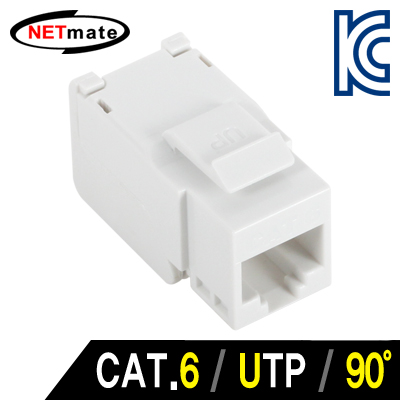 NETmate NM-SUK02 CAT.6 UTP Toolless 키스톤잭(90°)