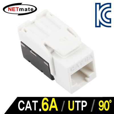NETmate NM-SUK03 CAT.6A UTP 키스톤잭(90°)