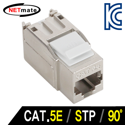 NETmate NM-SUK04 CAT.5E STP 키스톤잭(90°)