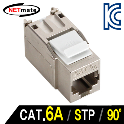 NETmate NM-SUK08 CAT.6A STP 키스톤잭(90°)