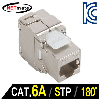 NETmate NM-SUK09 CAT.6A STP Toolless 키스톤잭(180°)