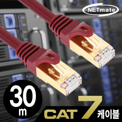 NETmate NMC-US730 CAT.7 SSTP 다이렉트 케이블 30m