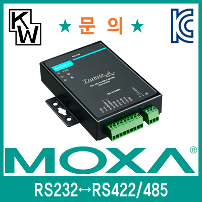 MOXA(모싸) TCC-100 RS232 to RS422/485 컨버터