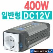 izzy power HT-E-400-12 400W(DC12V용) Luxury 인버터