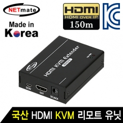 NETmate NM-QMS3305R 국산 HDMI KVM IP 리피터 리모트 유닛(Ethernet Base 150m)