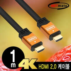 NETmate NM-HM01GZ 4K 60Hz HDMI 2.0 Gold Metal 케이블 1m