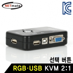 NETmate NM-MT201UK RGB KVM 2:1 스위치(USB)