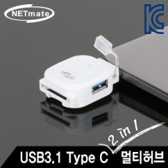 NETmate NM-MCR01 USB3.1 Type C 2포트 2 in 1 멀티 허브