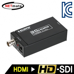 NETmate NM-HSD01 HDMI to HD-SDI 컨버터(100m/200m/300m)