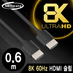 NETmate NM-SSH06 8K 60Hz HDMI 2.0 슬림 케이블 0.6m