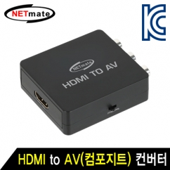 Netmate NM-PHA01 HDMI to AV(컴포지트) 컨버터(NTSC/PAL)