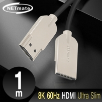 NETmate NM-USH10 8K 60Hz HDMI 2.0 Ultra Slim 케이블 1m