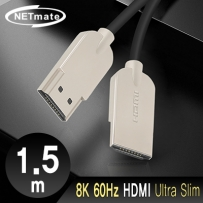 NETmate NM-USH15 8K 60Hz HDMI 2.0 Ultra Slim 케이블 1.5m