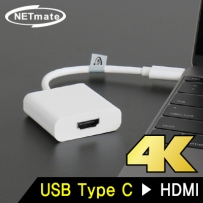 NETmate NM-CH01T USB3.1 Type C to HDMI 컨버터(Alternate Mode)