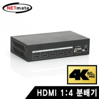 NETmate HD04-4K6G-2 4K 60Hz HDMI 2.0 1:4 분배기