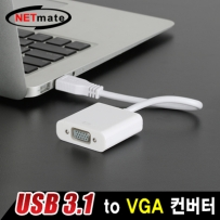 NETmate NM-UV03 USB3.1 to VGA(RGB) 컨버터(무전원)