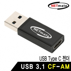 NETmate NM-UGC04B USB3.1 CF-AM 젠더