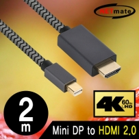 NETmate NMC-MH02A Mini DisplayPort 1.2 to HDMI 2.0 케이블 2m