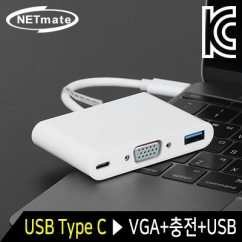 NETmate NM-CVC01 USB3.1 Type C to VGA(RGB) + 충전 컨버터(무전원/Alternate Mode)