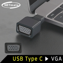 NETmate NM-TCA01 USB3.1 Type C to VGA(RGB) 컨버터(무전원/Alternate Mode)