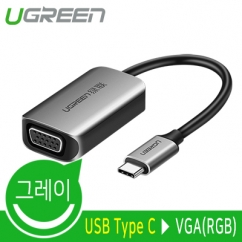 Ugreen U-50316 USB3.1 Type C to VGA(RGB) 컨버터