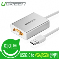 Ugreen U-40244 USB2.0 to VGA(RGB) 컨버터