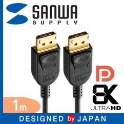 SANWA KC-DP1410 8K 60Hz DisplayPort 1.4 케이블 1m