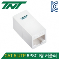 TNT NM-TNT23N CAT.6 UTP 8P8C I형 커플러