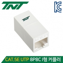 TNT NM-TNT25N CAT.5E UTP 8P8C I형 커플러