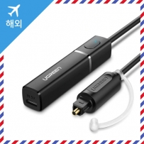 Ugreen 50213 Bluetooth 4.2 무선 오디오 송신기optical 1m