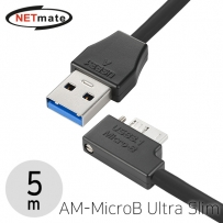 NETmate CBL-43USD302MBLBK-5mRA USB3.1 Gen1(3.0) AM-MicroB(Lock) Ultra Slim 리피터 5m (오른쪽 꺾임)