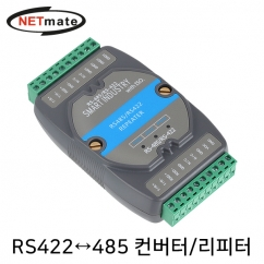 NETmate NM-T485 RS422 to RS485 아이솔레이션 컨버터/리피터