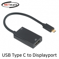 NETmate NM-CD02P USB3.1 Type C to DisplayPort + PD 컨버터