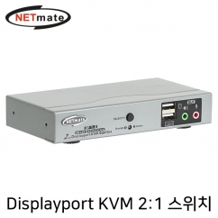 NETmate NM-DKD02C 4K 60Hz Displayport KVM 2:1 스위치(USB/케이블 포함)