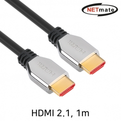 NETmate NM-HN01 HDMI 2.1 Metallic 케이블 1m